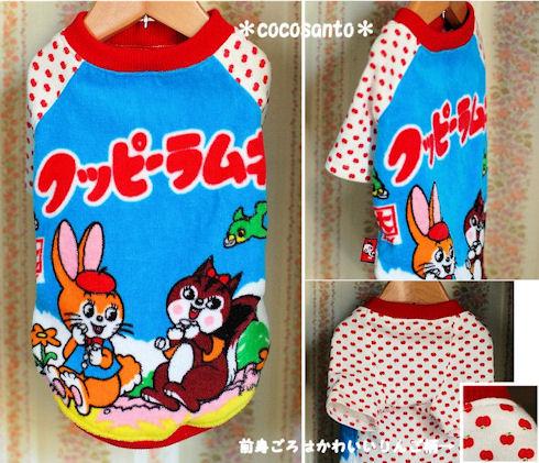 レトロTシャツ02.jpg